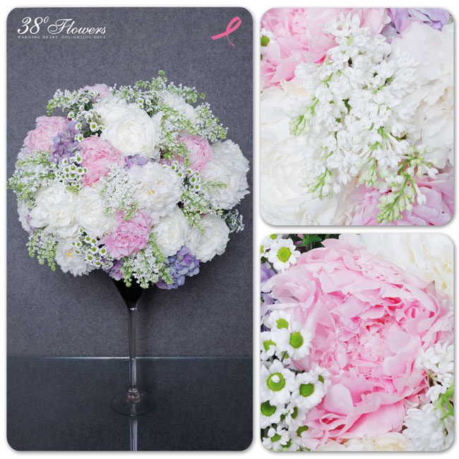 38 Degree Flowers Co, Centerpiece of white peonies, chamomile, pink peonies, white lilac