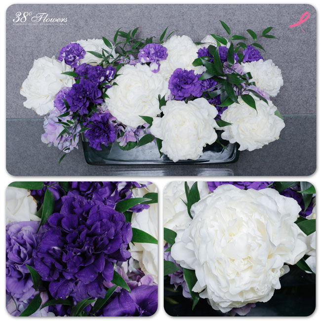 38 Degree Flowers Co, Centerpiece of white peonies, purple lisianthus, purple hydrangea