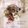 Florabundance Inspirational Design Days 2015 Conference