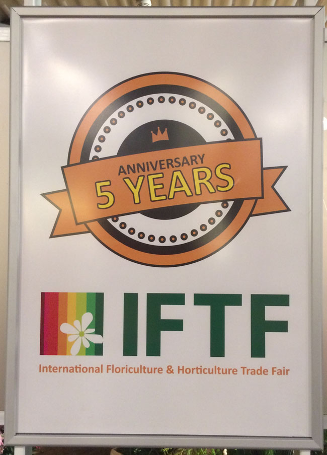 International floriculture and horticulture trade fair